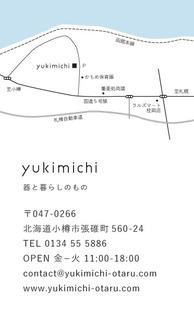 card_yukimichi02 (1).jpg